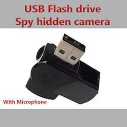 USB Flash drive Spy hidden SPY camera & microphone